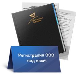 Регистрация входящих документов — allRefs.net